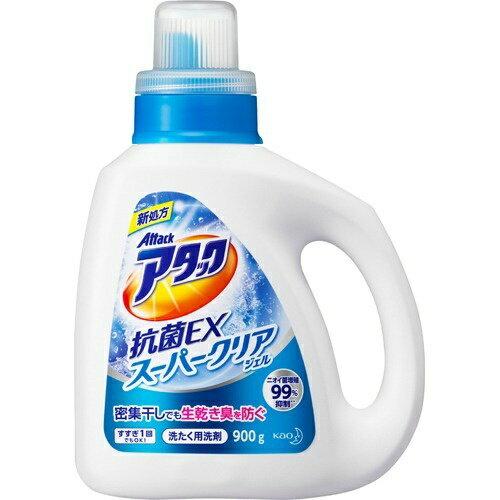 洗濯用洗剤・柔軟剤, 洗濯用洗剤  EX 900g 1