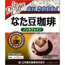 【送料込・まとめ買い×20個セット】山本漢方 なた豆珈琲 ノンカフェイン 6g×10包入 1個
