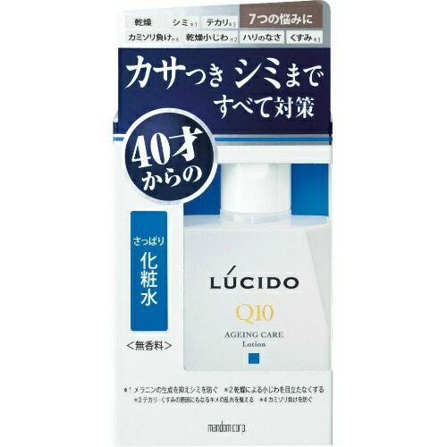 スキンケア, 化粧水・ローション 36 MANDOM 110ml 1