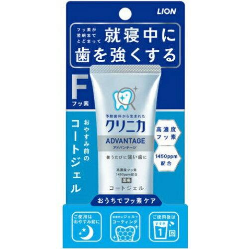 デンタルケア, 歯磨き粉  60g