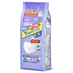 玉川衛材 フィッティ 7DAYSマスク EX 30枚入 ホワイト やや大きめサイズ エコノミーパック ケース付 1個