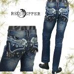 REDPEPPER(レッドペッパー)RJ2037