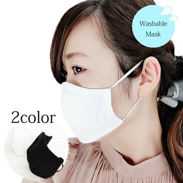 繰り返し洗えるコットン素材の布マスクやや小さめのサイズ感 男女兼用JY/MASK【atrium102】