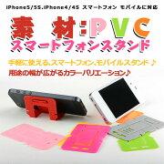 スタンド スマートフォンスタンド スマホスタンド タブレット アクセサリー モバイル