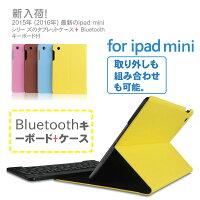 iPadminiretinaケースiPadminiケースかわいいiPadminiカバーiPadAirケースiPadminiケースうま/ケースiPadケースiPadAirカバーiPadairretinaケース/ブックスタンドタイプ/レザー調ケースかわいい馬