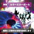 【送料無料】大人気!舞台照明 ミラーボールライト カラーレーザーライト/レーザー/レッド・グリーン・ブルーカラー