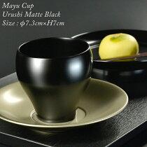 木製まゆカップ黒艶消し