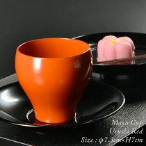 木製まゆカップ朱