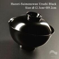 4.5寸平仙才煮物椀黒