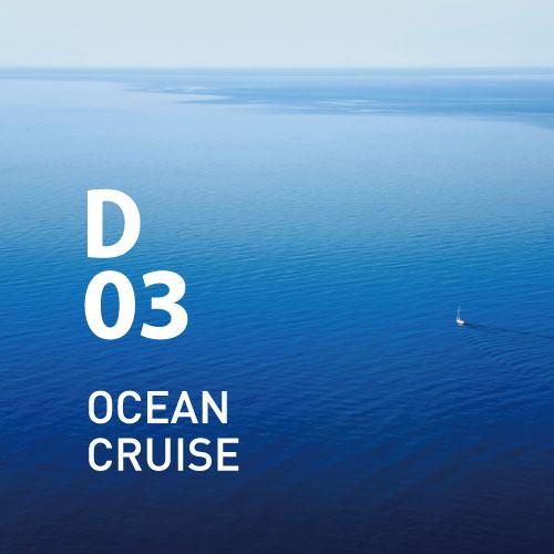 【公式アットアロマ】D03オーシャンクルーズ10mlOCEANCRUISE