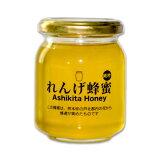 はちみつ 蜂蜜 ハチミツ はちみつ国産 れんげ蜂蜜純粋はちみつ れんげ300g