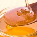 はちみつ 蜂蜜 ハチミツ はちみつ国産 みかん蜂蜜 百花蜂蜜 純粋はちみつセット(みかん&百花) 化粧箱入り 2