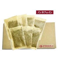 【初回全額返金保証】『サラシノール陽気茶』ハト麦プラスお試し7日分