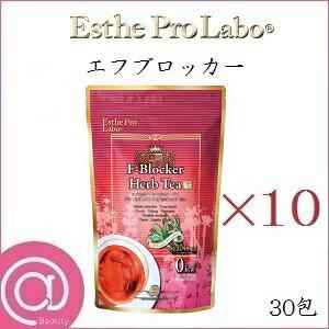 【10個セット】エステプロラボ ハーブティープロ エフブロッカー 30包(Fブロッカー)