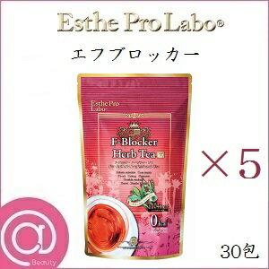 【5個セット】エステプロラボ ハーブティープロ エフブロッカー 30包(Fブロッカー)