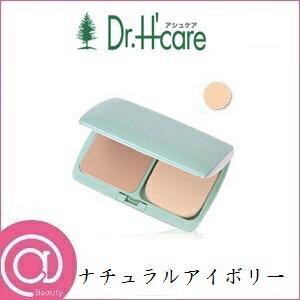 アシュケア 薬用 プレストパウダー 11g ナチュラルアイボリー【医薬部外品】