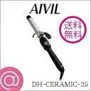 【即納送料無料】アイビル DH カールアイロン 25mm AIVIL セラミックアイロン DH-CERAMIC-25(コテ)