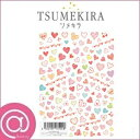 TSUMEKIRA ツメキラ ネイルシール NN-GIR-104 ハー...