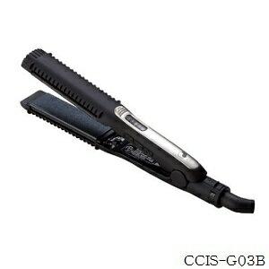 ホリスティックキュア ストレートアイロン CCIS-G03B