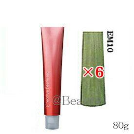 (×6セット)タマリス クリエイティブ フェリエ ネオ 80g エメラルド EM10 (医薬部外品)