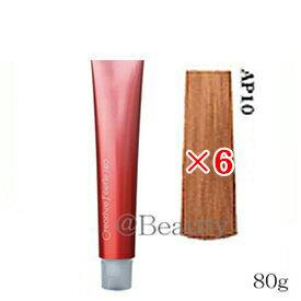 (×6セット)タマリス クリエイティブ フェリエ ネオ 80g アプリコット AP10 (医薬部外品)