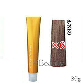 (×6セット)タマリス クリエイティブ フェリエ ネオ 80g ナチュラルブラウン d/NB 9 (医薬部外品)