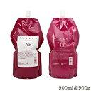 (セット)リアル化学 リスリュ シャンプー AE 900ml レフィル 詰替用 + サロントリートメント LT 900g レフィル 詰替用 1