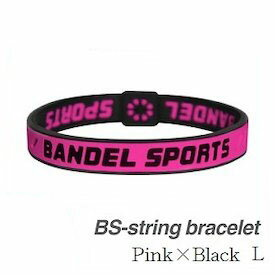 【正規品】 BANDEL バンデルスポーツ ストリングブレスレット Pink×Black L ※※