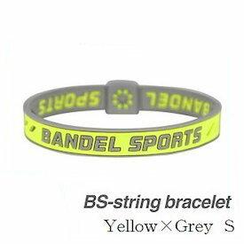 (正規品)バンデルスポーツ ストリングブレスレット Yellow×Grey S