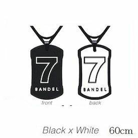 【正規品】BANDEL バンデル ナンバーネックレス リバーシブル No.7 BlackxWhite 60cm ※※