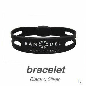 【正規品】BANDEL バンデル メタリック ブレスレット BlackxSilver L ※※