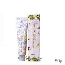 ナプラナシードカラーファッションシェード80gN-クリア【医薬部外品】