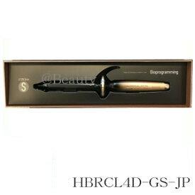 リュミエリーナ ヘアビューロン 4D Plus S-Type 26.5mm HBRCL4D-GS-JP ※※