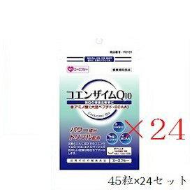 【セット】エーエフシー500円シリーズコエンザイムQ1045粒×24セット【サプリメント/健康補助食品】