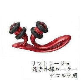 美顔器・スチーマー, 美顔ローラー  EN-1201 ()