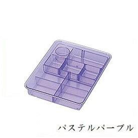 喜田アイディアキタK-2ロットケースパステルパープル
