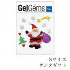 ジェルジェムバッグS E00710187 サンタギフト ※※