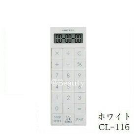 ドリテック『電卓付長時間タイマー(CL-116)』