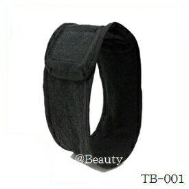 テラビューティー TB-001 美顔マスク