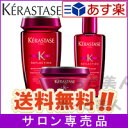����̵��/���饹������/RF/����ޥ�å��奻�å�/Kerastase/Reflection