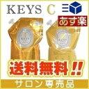 ����̵��/���ȥ١���/MoltoBene/������C/KEYS/�����ס�C�ܥȥ�ȥ���C���åȵ��ض�̳��
