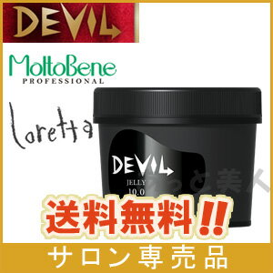 Morutobene 洛蕾塔魔鬼果凍 10.0 / 120 g MoltoBene 洛蕾塔 DEVIL02P28Sep16