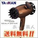 YA-MAN/�䡼�ޥ�/������ץɥ饤�䡼/HC-6T/�����ѥ�֥��/850W