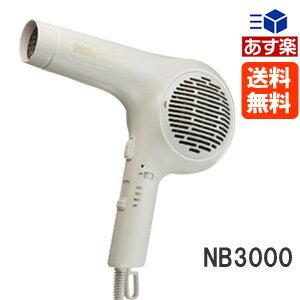 諾 NB 3000 減去離子 < 吹風機 1500w/600 W > 諾專業美髮吹風機頭髮吹風機白