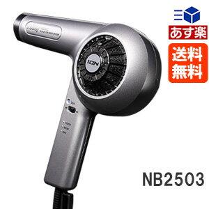 諾 NB2503 減去離子吹風機銀 < 1200w/600 W > 諾專業美髮吹風機頭髮吹風機電信 02P28Sep16