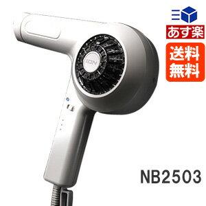 諾 NB2503 減去離子吹風機白 < 1200w/600 W > 諾專業美髮吹風機頭髮吹風機電信 02P01Oct16