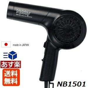 諾 NB1500 減去離子吹風機黑 < 1200w/600 W > 諾專業美髮吹風機頭髮吹風機電信 02P28Sep16