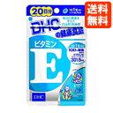 【ネコポス便送料無料】DHC サプリメント 天然ビタミンE(大豆)20日分