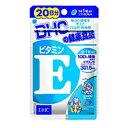 【DHC サプリメント】天然ビタミンE (大豆) 20日分