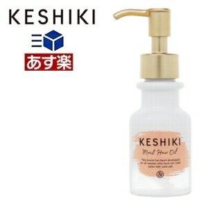 ケシキモイストリペアヘアオイル / 78ml
